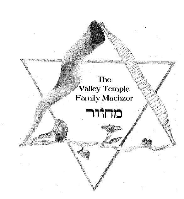 family-machzor-cover